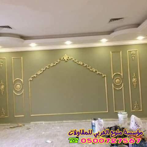 دهانات الوان سادة أجدد الوان طلاء الجدران بجدة0500727567